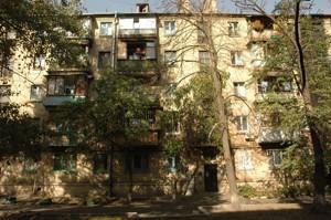 Квартира Еленовская, 34, Киев, F-41132 - Фото 9