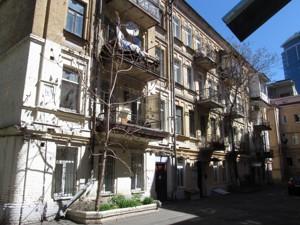 Квартира Шевченка Т.бул., 36б, Київ, Z-1092862 - Фото
