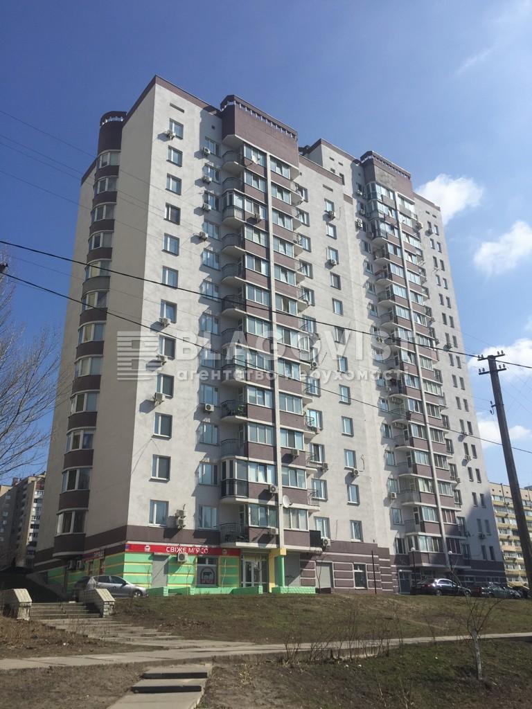 Квартира C-93662, Харьковское шоссе, 58б, Киев - Фото 4