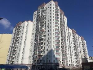 Квартира Харківське шосе, 58б, Київ, C-93662 - Фото 14