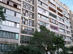 Квартира Рокоссовского Маршала просп., 3, Киев, Z-460107 - Фото