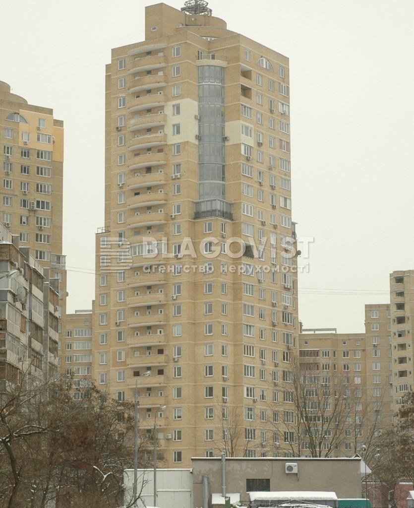 Нежитлове приміщення, H-41431, Микільсько-Слобідська, Київ - Фото 1