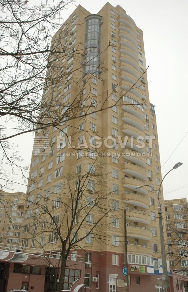 Нежитлове приміщення, H-41431, Микільсько-Слобідська, Київ - Фото 2