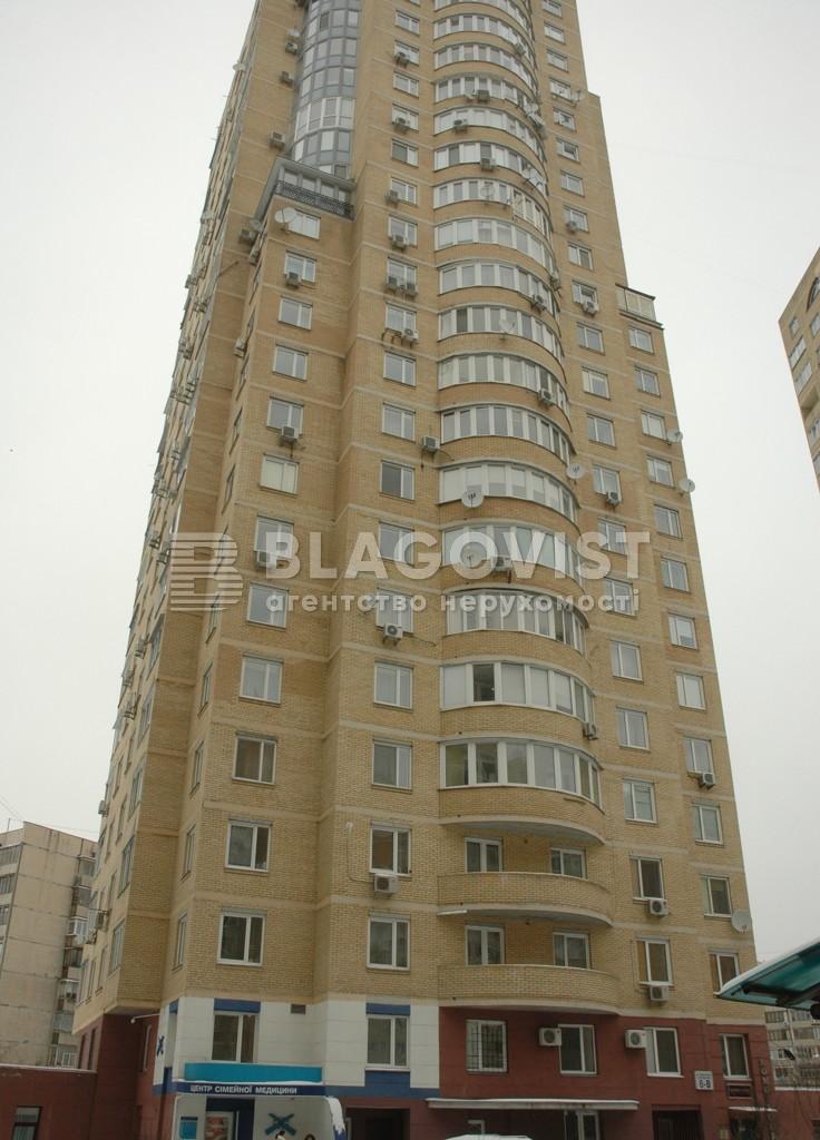 Нежитлове приміщення, H-41431, Микільсько-Слобідська, Київ - Фото 3