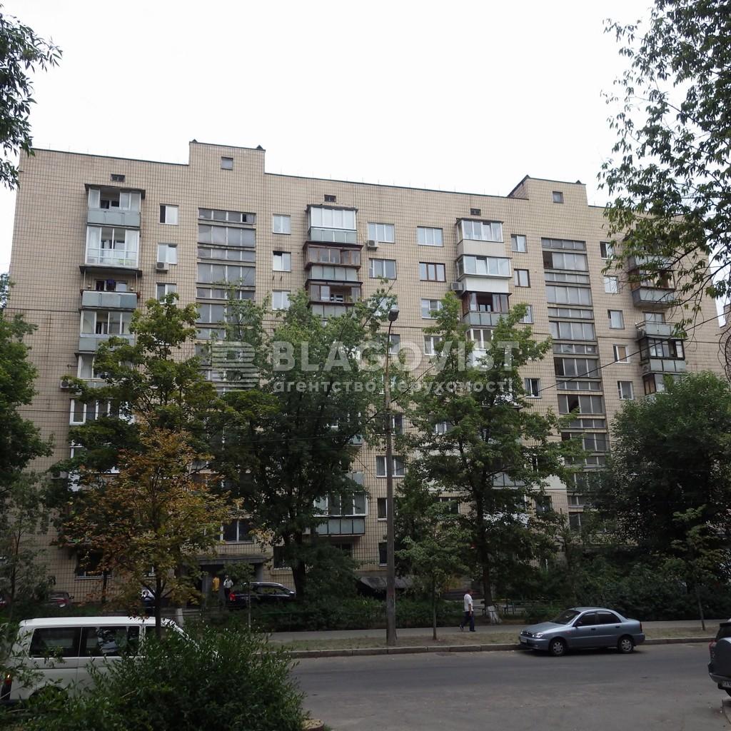 Квартира H-28397, Ковпака, 3, Киев - Фото 1