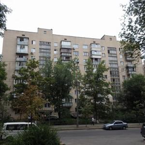 Квартира Ковпака, 3, Київ, Z-256452 - Фото1