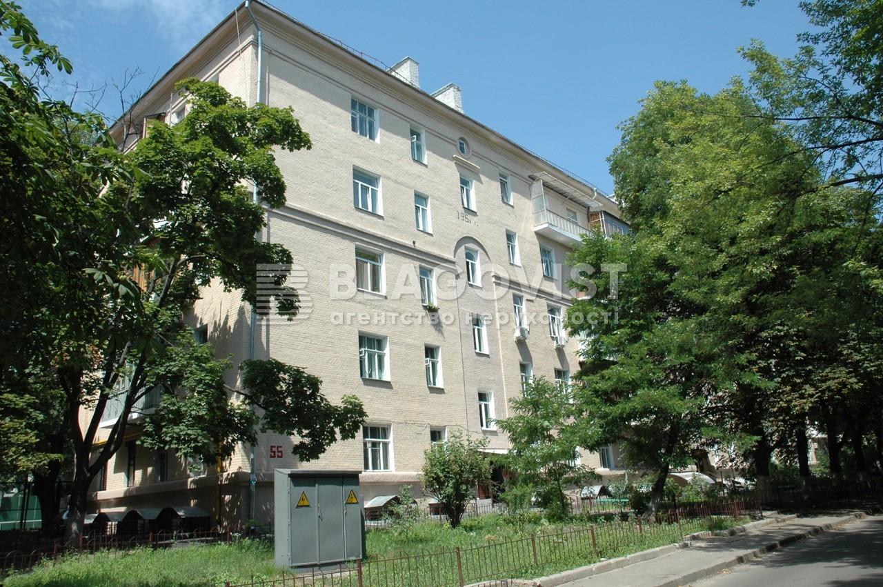 Квартира Z-676496, Чигорина, 55, Киев - Фото 1