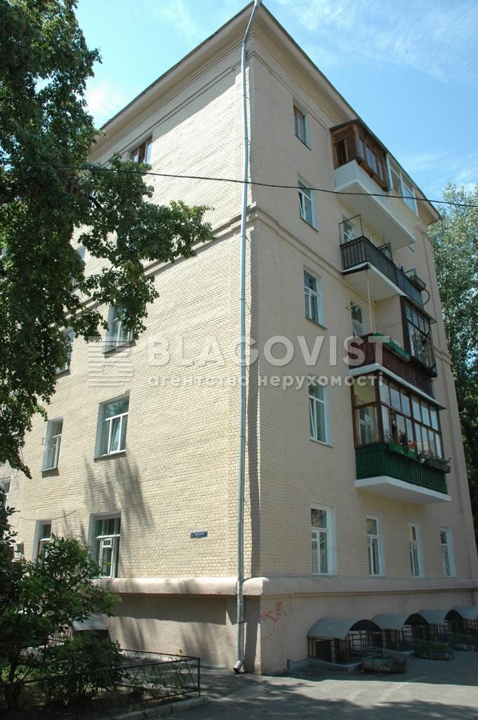 Квартира Z-676496, Чигорина, 55, Киев - Фото 2