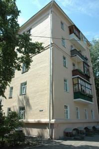 Нежитлове приміщення, Чигоріна, Київ, Z-585438 - Фото 17