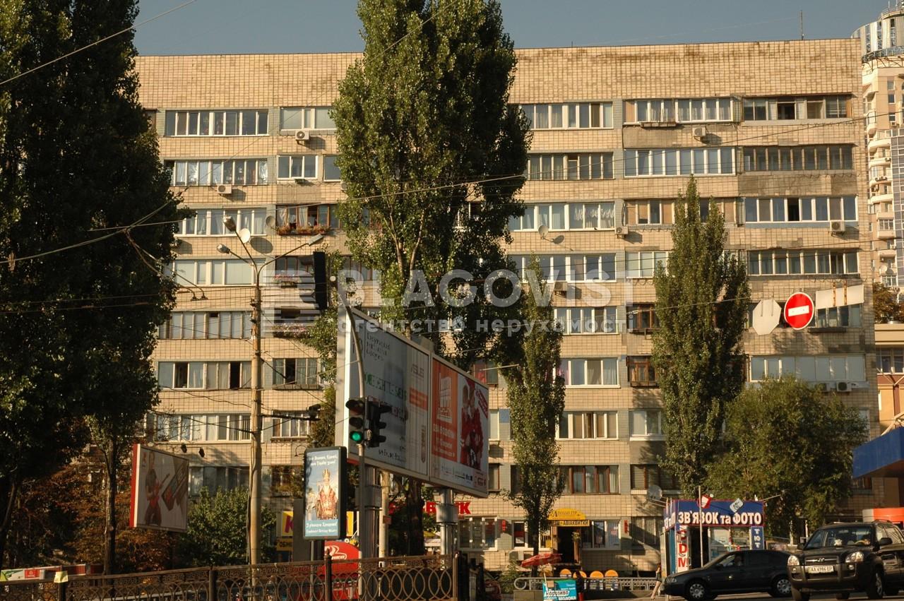 Квартира D-32099, Шевченко Тараса бульв., 38, Киев - Фото 2
