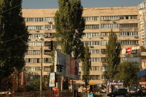 Квартира, C-77588, Шевченко Тараса бульв., 38, Шевченковский (центр), Шевченковский, Киев