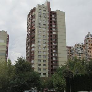Квартира Старонаводницька, 8, Київ, G-6602 - Фото