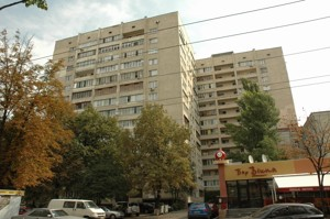 Apartment Moskovska, 17/2, Kyiv, A-110721 - Photo