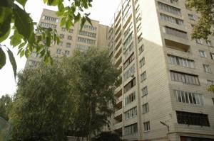 Квартира A-110721, Московская, 17/2, Киев - Фото 2