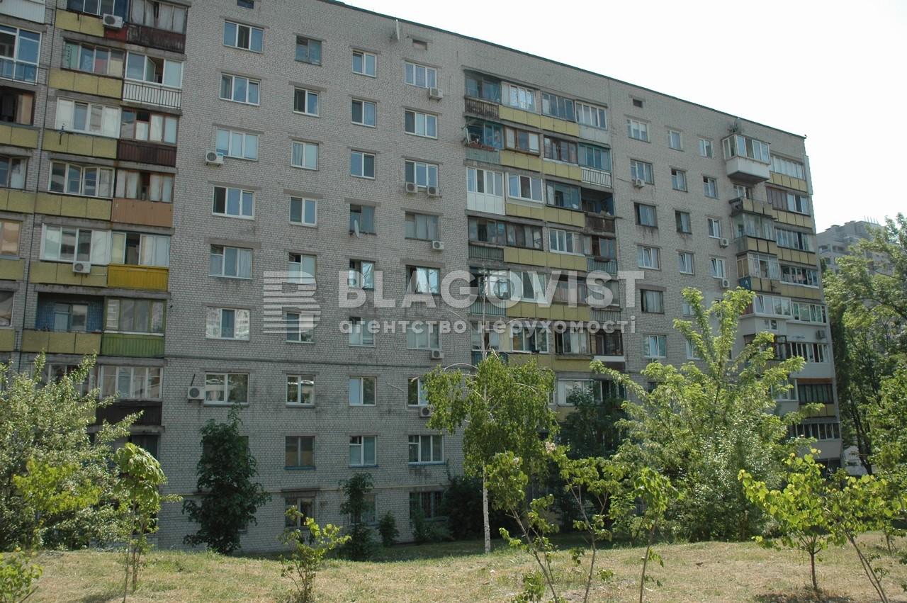 Квартира F-25359, Подвысоцкого Профессора, 6а, Киев - Фото 2