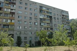 Квартира Подвысоцкого Профессора, 6а, Киев, F-25359 - Фото 3
