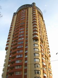 Квартира Пушиной Феодоры, 19, Киев, Z-642853 - Фото3