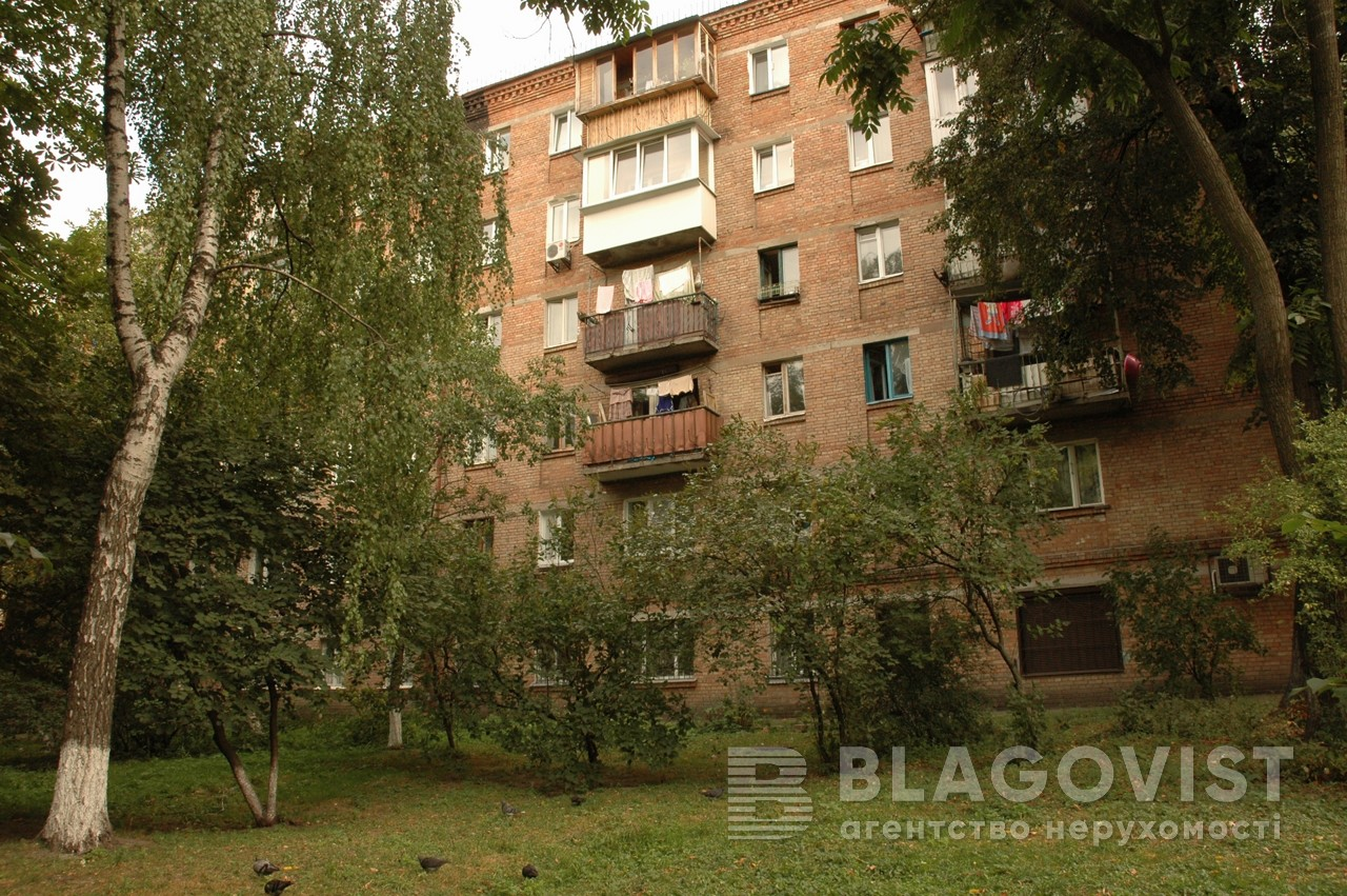 Квартира F-15245, Кловский спуск, 14б, Киев - Фото 1