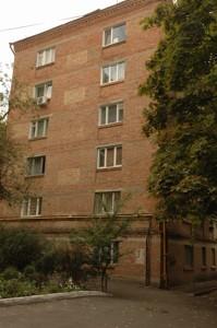 Квартира F-15245, Кловский спуск, 14б, Киев - Фото 2