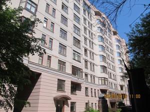 Квартира Пирогова, 6а, Киев, H-35951 - Фото 27