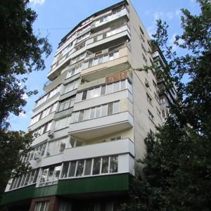 Квартира Марьяненко Ивана, 13, Киев, A-49856 - Фото 4