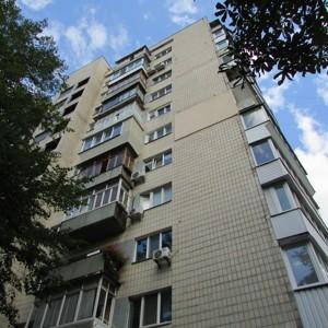 Квартира Марьяненко Ивана, 13, Киев, A-49856 - Фото 3