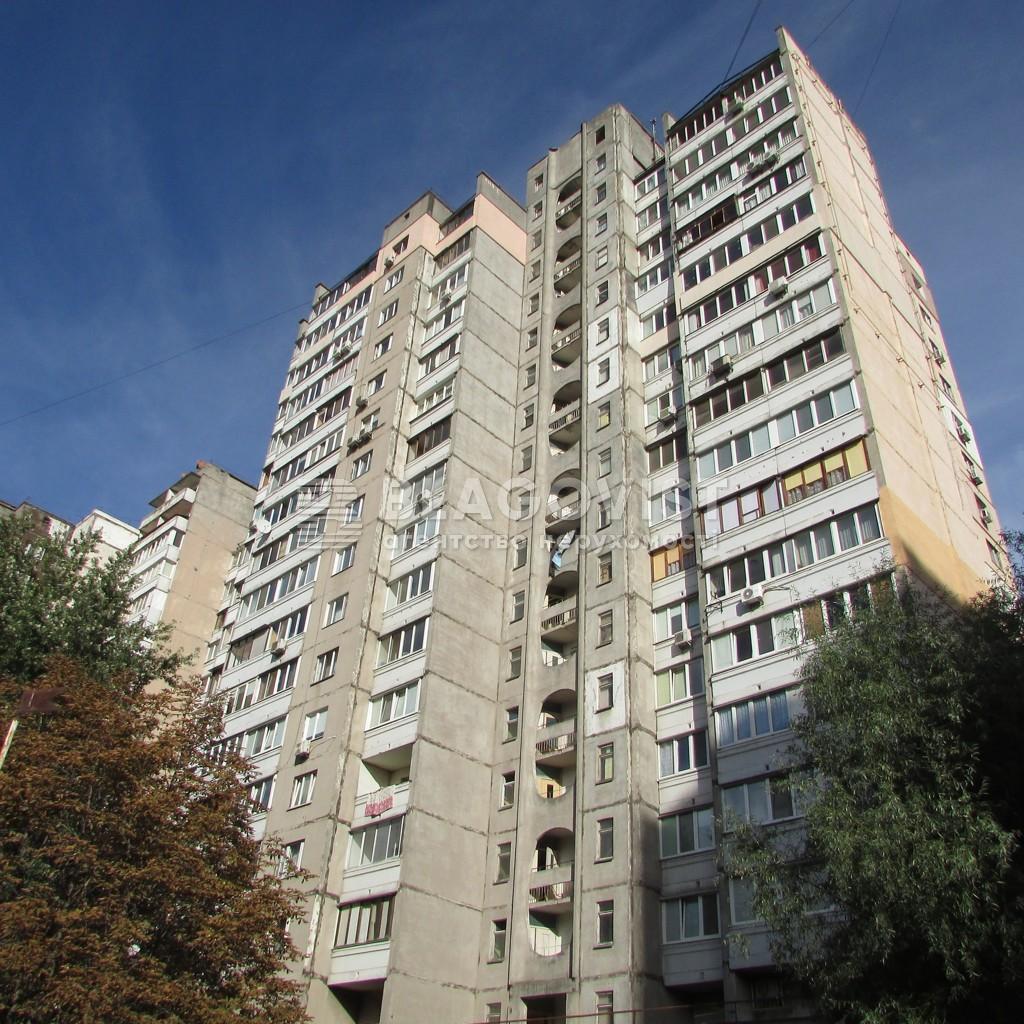 Квартира X-4166, Черновола Вячеслава, 8, Киев - Фото 1