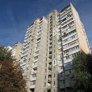 Квартира Черновола Вячеслава, 8, Киев, X-4166 - Фото1