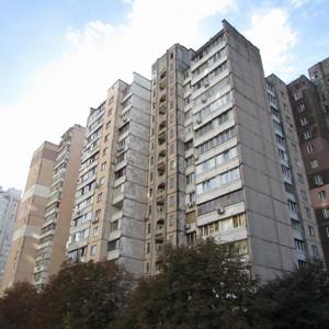 Квартира Чорновола Вячеслава, 8, Київ, X-4166 - Фото 21