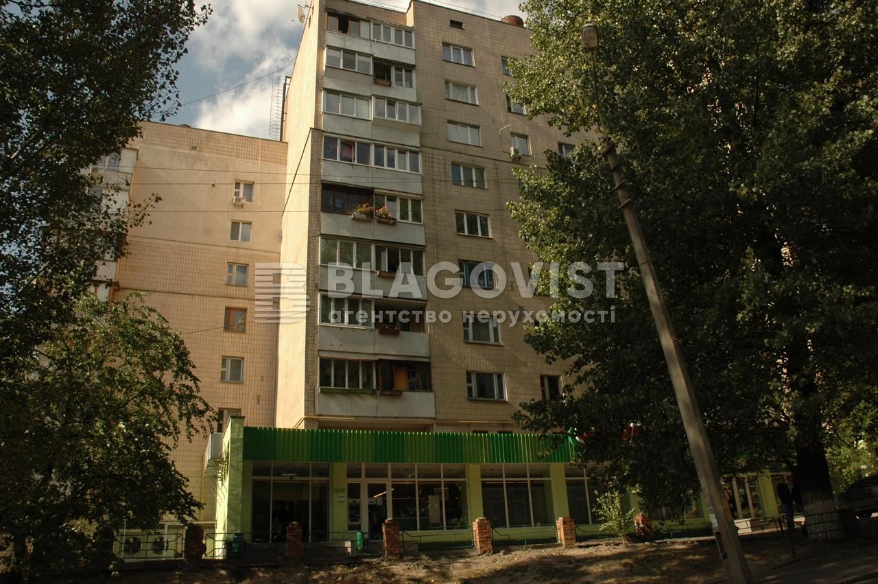 Квартира C-99878, Татарская, 3/2, Киев - Фото 2