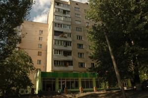 Квартира Татарская, 3/2, Киев, C-99878 - Фото 16