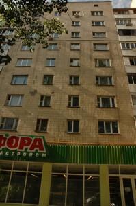 Квартира Татарская, 3/2, Киев, C-99878 - Фото 17