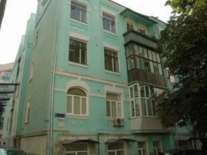 Квартира Резницкая, 11б, Киев, Z-1649100 - Фото1