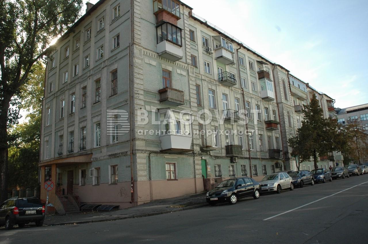 Квартира Z-718995, Андрющенко Григория, 7/19, Киев - Фото 1