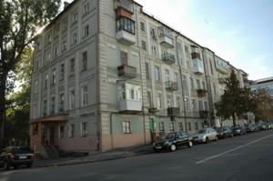 Квартира Андрющенко Григория, 7/19, Киев, Z-718995 - Фото