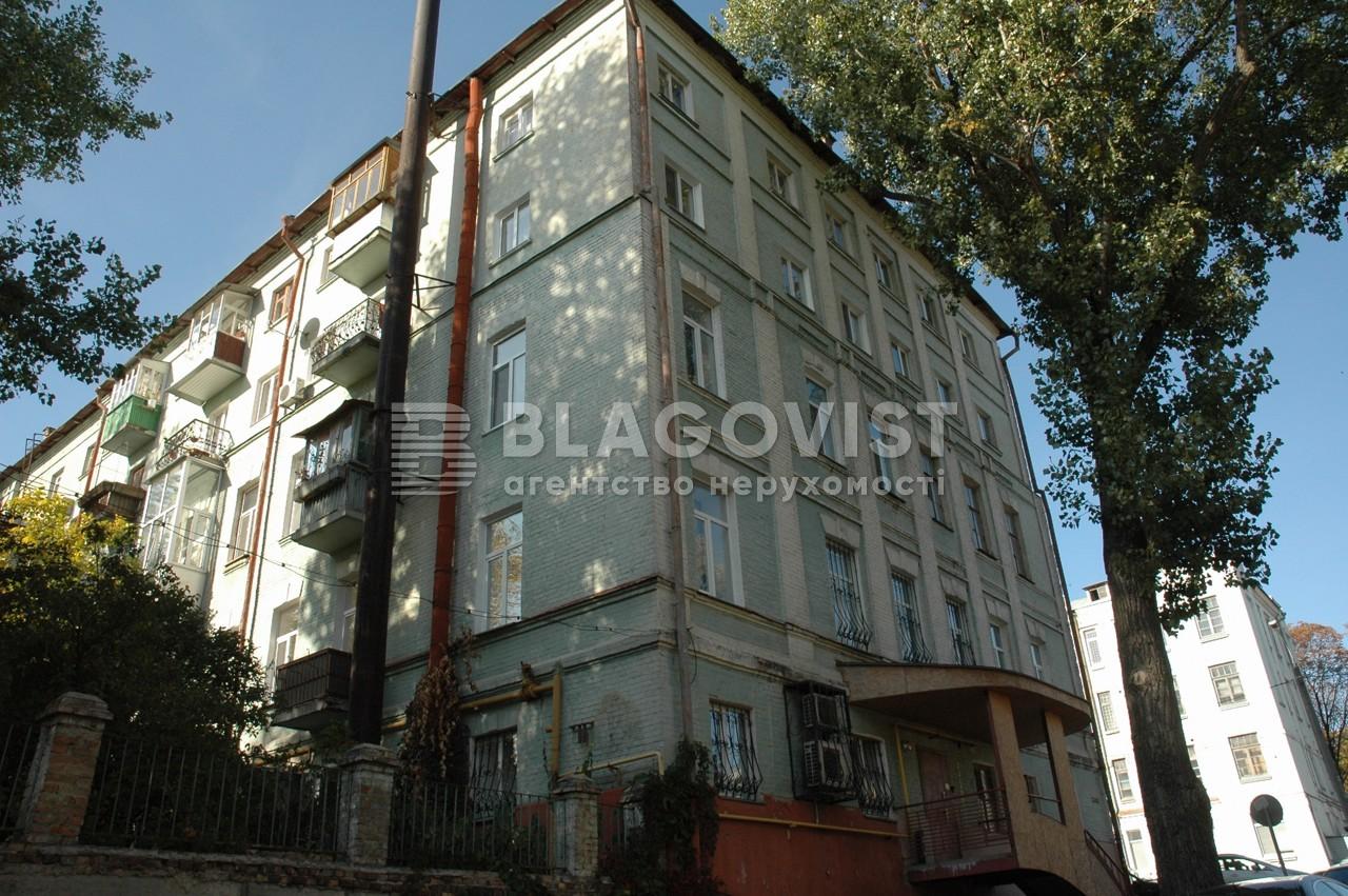 Квартира Z-718995, Андрющенко Григория, 7/19, Киев - Фото 3
