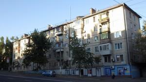 Офис, Киквидзе, Киев, Z-37670 - Фото1