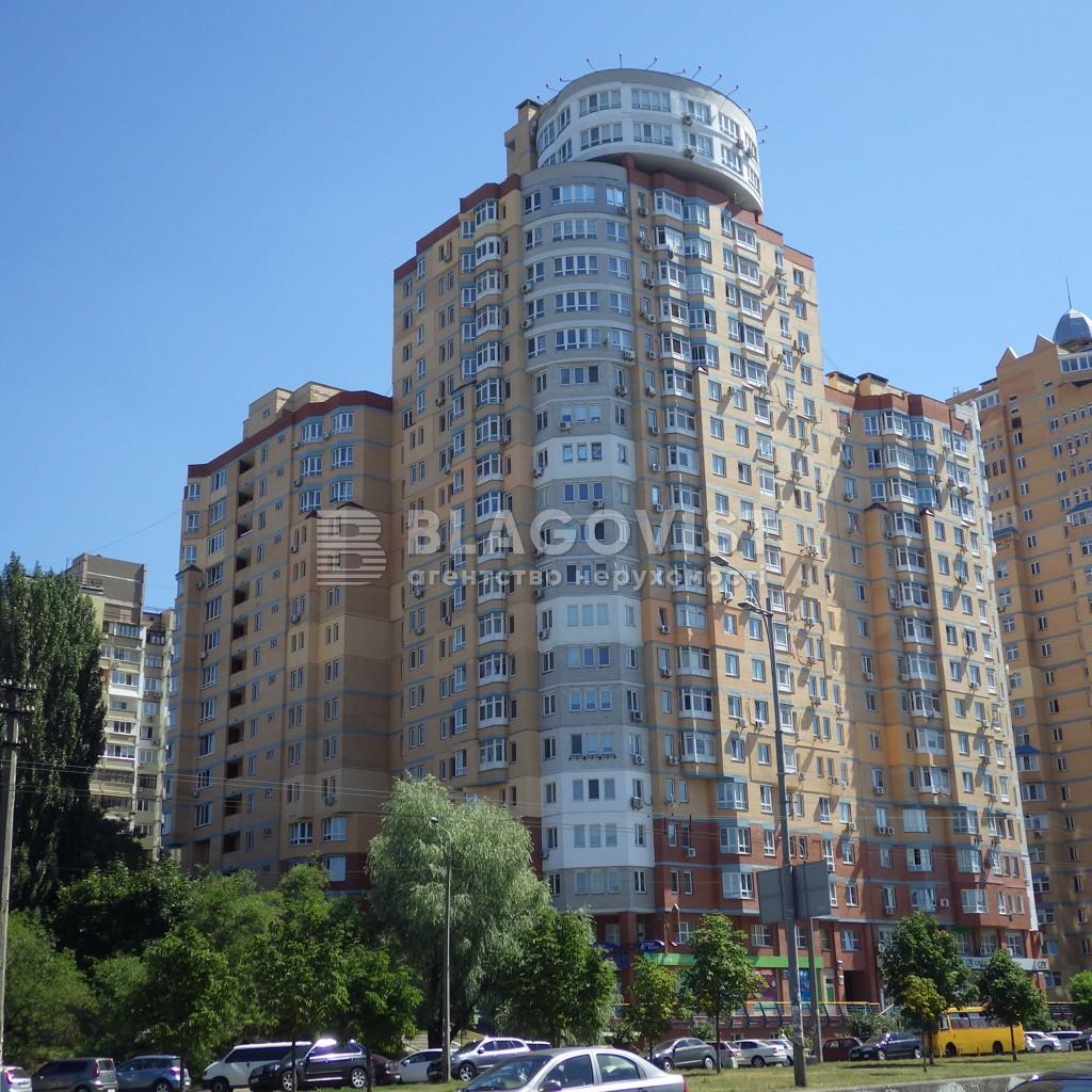 Квартира H-31071, Академика Палладина просп., 22, Киев - Фото 1