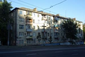 Офис, Киквидзе, Киев, Z-37670 - Фото2