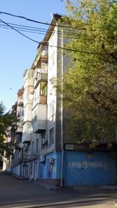 Офис, Киквидзе, Киев, Z-37670 - Фото3