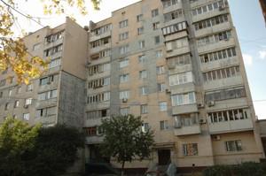 Квартира Печенежская, 1/7, Киев, F-42338 - Фото