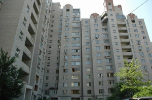Квартира Драгомирова Михаила, 2, Киев, A-110479 - Фото 16