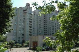 Квартира Драгомирова Михаила, 2, Киев, A-110479 - Фото 15