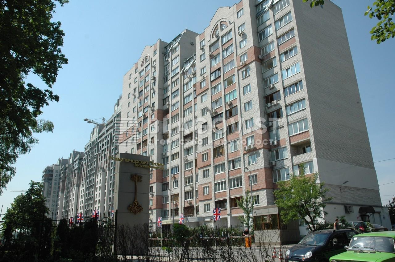 Нежитлове приміщення, A-110272, Драгомирова, Київ - Фото 2