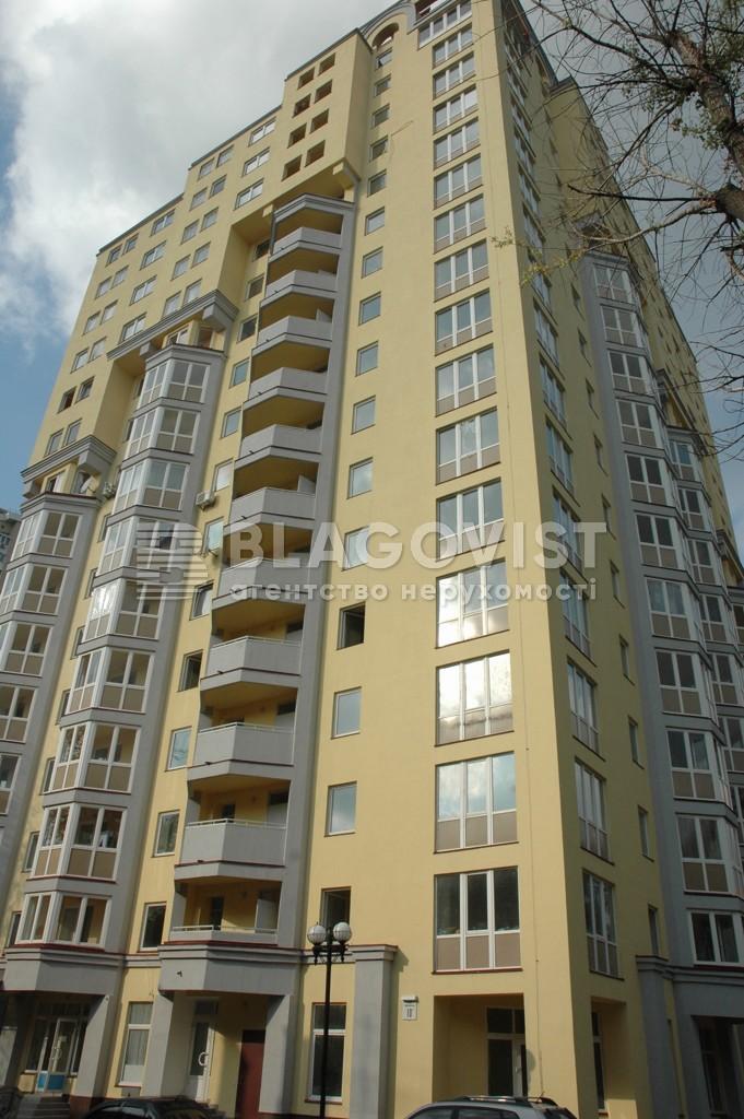 Квартира Z-337708, Макіївська, 10а, Київ - Фото 3