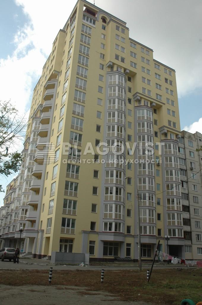 Квартира Z-337708, Макіївська, 10а, Київ - Фото 2