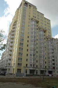 Квартира Макіївська, 10а, Київ, Z-689037 - Фото1