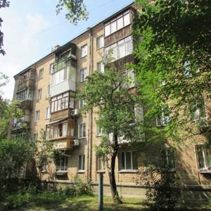 Квартира Чигорина, 61а, Киев, Z-110233 - Фото1