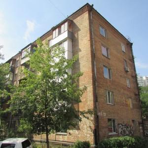 Квартира Чигорина, 61а, Киев, Z-110233 - Фото2
