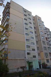 Квартира Героїв Дніпра, 34а, Київ, Z-316120 - Фото2